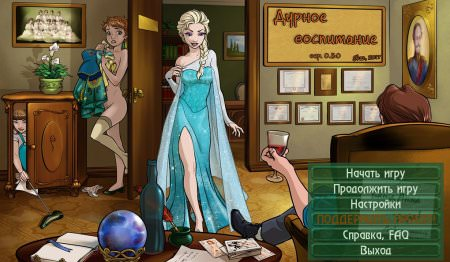 Bad Manners Part 2 Version 0.87 Game Download for PC & Android
