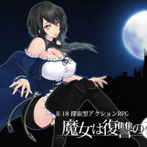 Night Of Revenge [v0.40] Game Free Download for PC